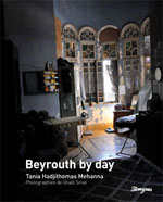 beyrouth by day