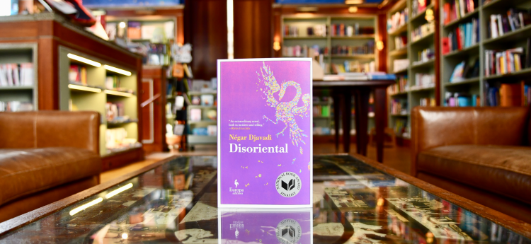 The Albertine Book Club Reads Disoriental by Négar Djavadi
